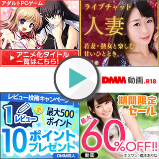無料動画★オナニー大好きちゃんねる